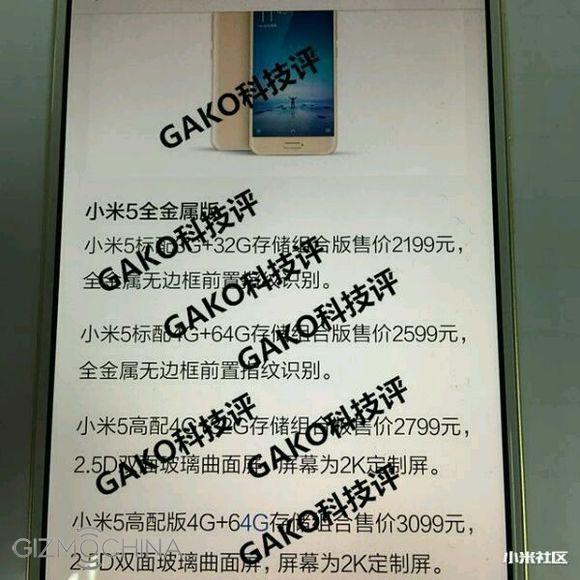 1453716862_xiaomi-mi-5.jpg