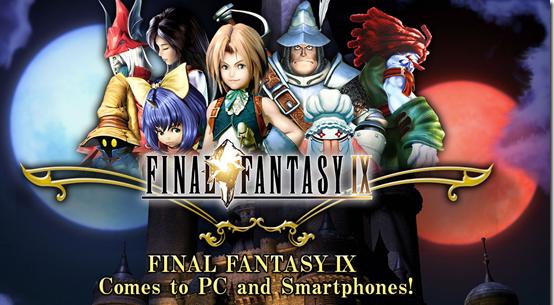 1454244300_final-fantasy-ix-1.png