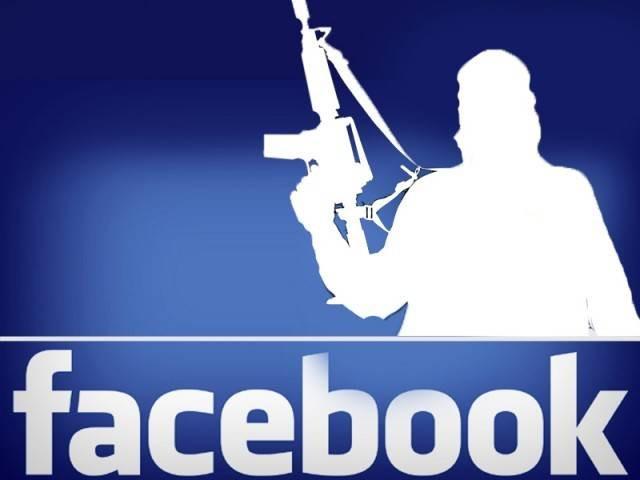 1454587161_facebooksilah.jpg