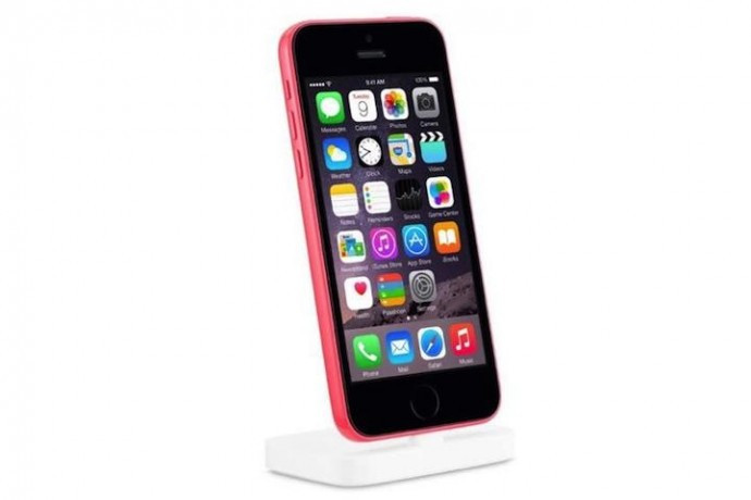 1454845894_iphone-5se-pembe.jpg