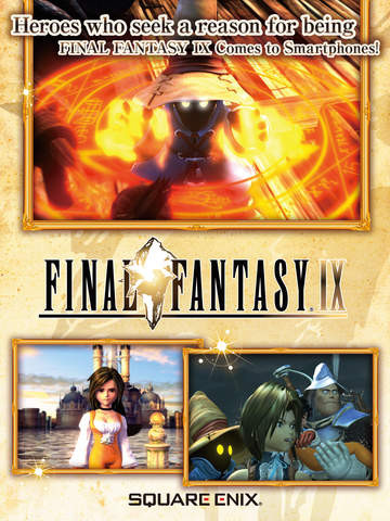 1455099990_final-fantasy-ix.jpeg