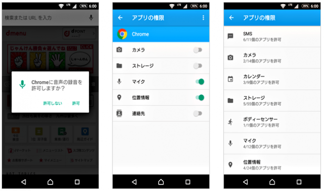 1455106842_japanes-xperia-marshmallow2-640x378.png