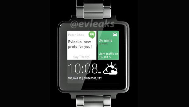 1455267542_htc-smartwatch-leak.jpg