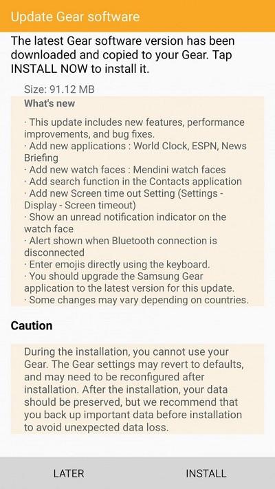 1455311843_gear-s2-update-551x980-1.jpg