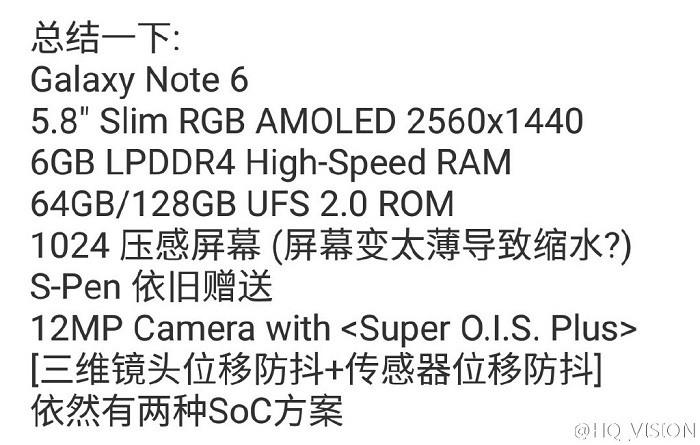 1455315696_note-6-rumored-specs.jpg