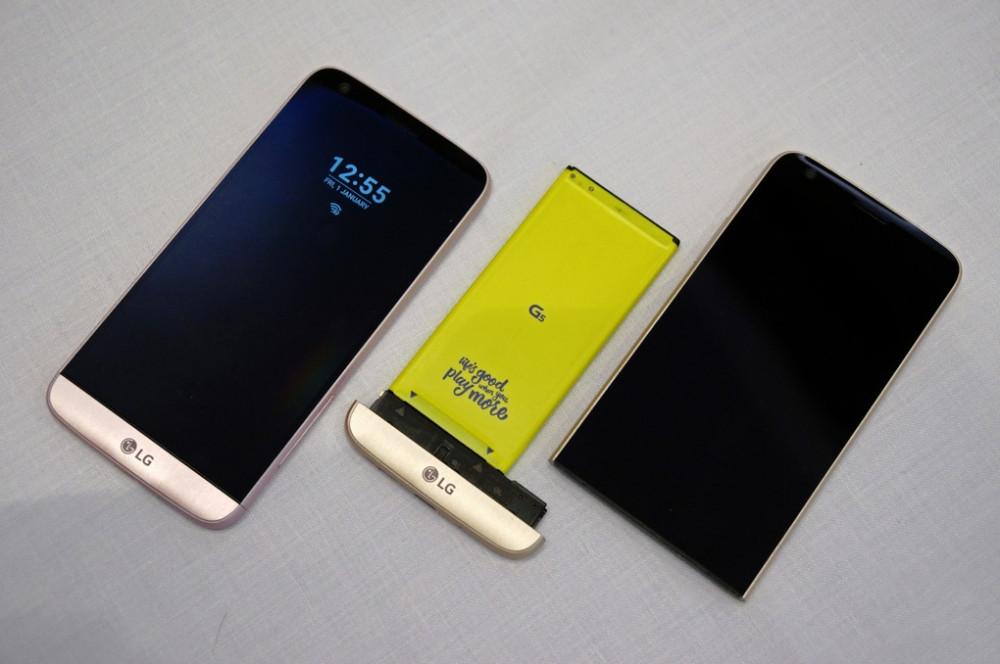 1456065373_lg-g5-batarya.jpg