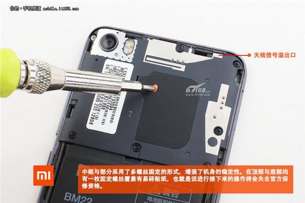 1456493485_xiaomi-mi-5-teardown.jpg