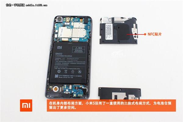 1456493544_xiaomi-mi-5-teardown-4.jpg
