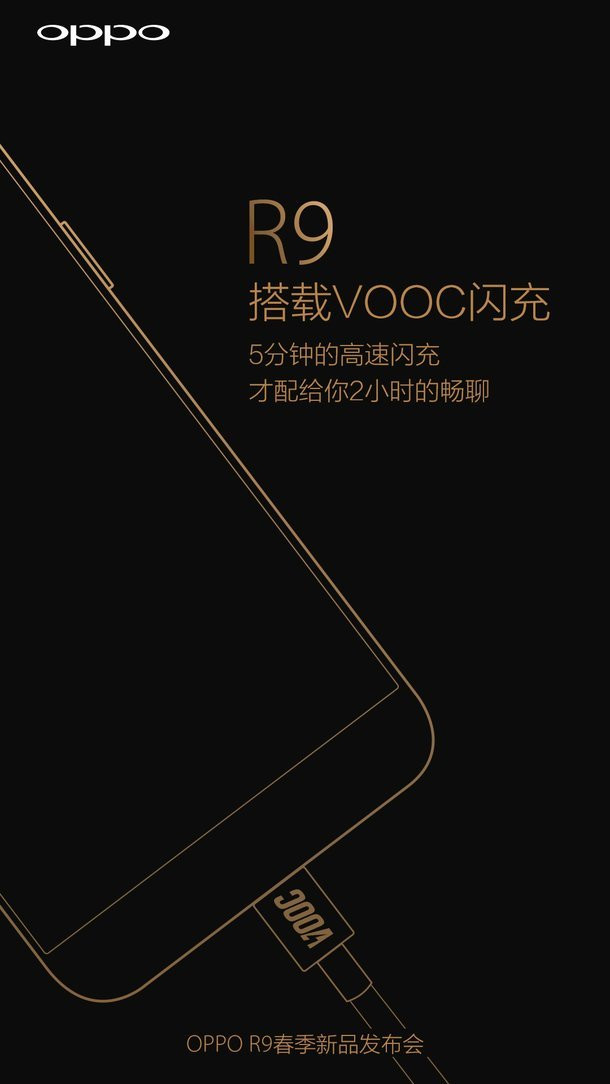 1457015370_oppo-r9-vooc-teknolojioku.jpg