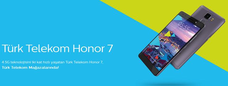 1458313425_honor7.jpg