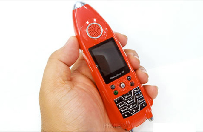 1458889322_nexus2cee-rocket-phone.jpg