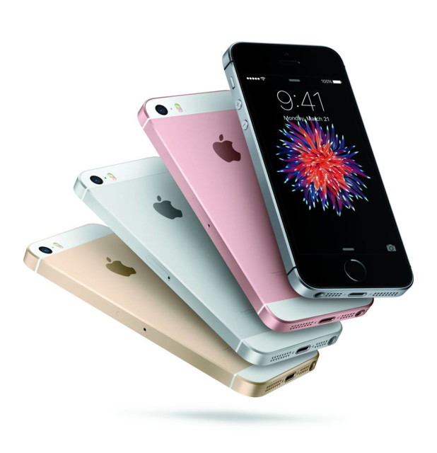 1459178414_iphone-se.jpg