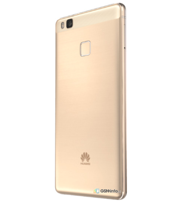 1460101609_images-of-huawei-p9-lite-are-leaked-10.jpg