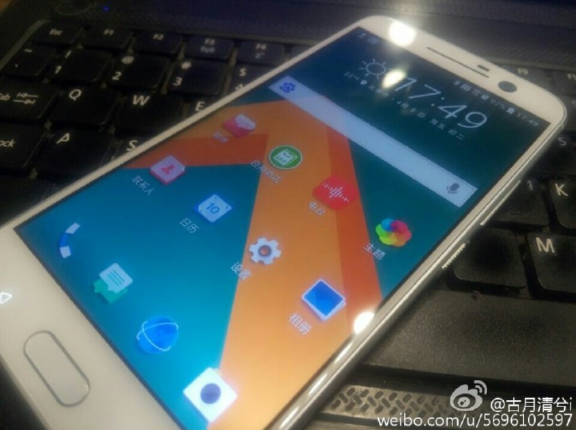 1460178593_leaked-photos-of-the-white-htc-10.jpg
