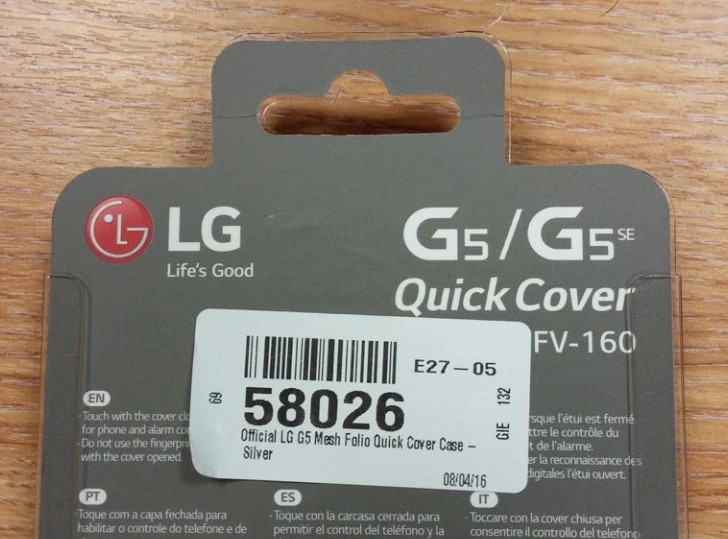 lg-g5-se.jpg