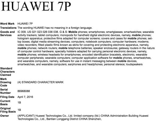 1460632412_huawei-7p-trademark.png