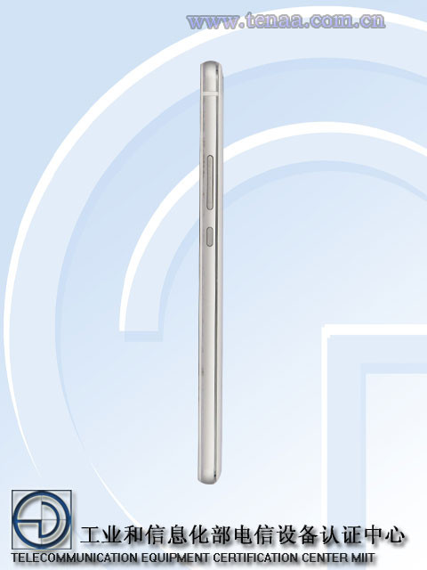 1461179356_the-huawei-p9-lite-gains-tenaa-certification-1.jpg