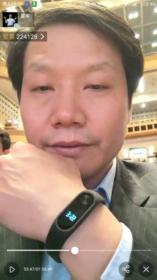 1461576217_xiaomi-ceo-lei-jun-displkays-the-mi-note-2-complete-with-a-screen.jpg