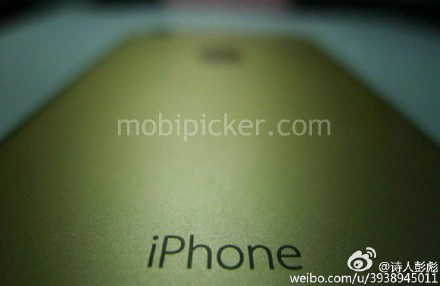 1463390046_iphone-7.jpg