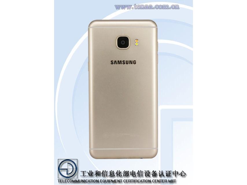1463668308_samsung-galaxy-c5-model-number-sm-c5000-3.jpg