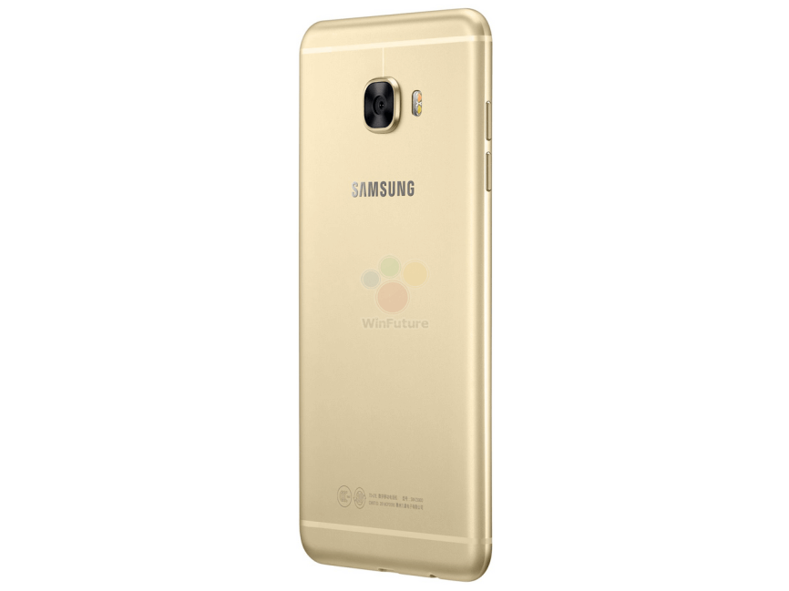 1464155883_official-images-of-the-samsung-galaxy-c5-3.jpg