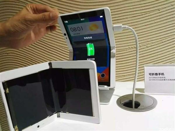 1464262825_oppo-foldable-phone.jpg
