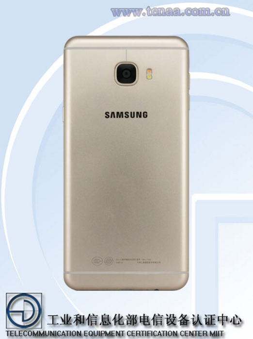 1464275453_samsung-galaxy-c7-is-cleared-by-tenaa-and-then-introduced-by-samsung-1.jpg