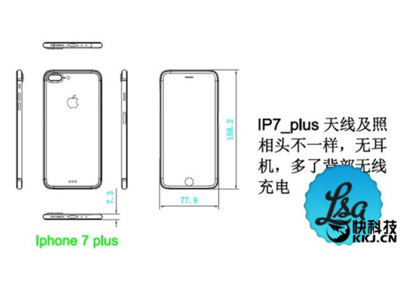 1464347213_diagram-allegedly-shows-the-apple-iphone-7-plus.jpg