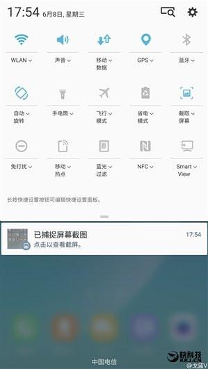 1465798865_new-note-ux-5.jpg