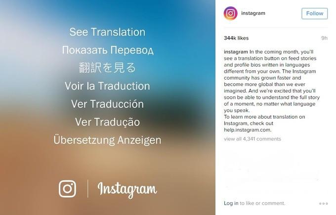 1466664370_instagram-translate-main.jpg