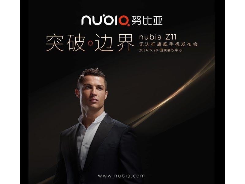 1467133039_nubia-z11-launch-poster.jpg