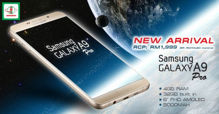 1467274625_galaxy-a9-pro.jpg
