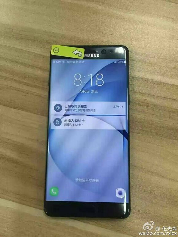 1468334007_alleged-galaxy-note-7-pre-production-units.jpg