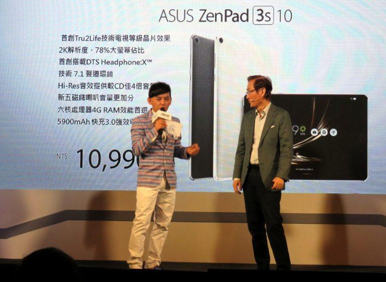 ZenPad 3S 10 duyurulurken