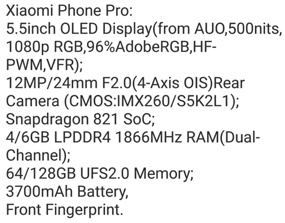 1468477558_xiaomi-phone-pro-specs-leak1.png