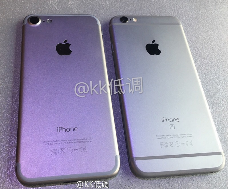 1468829152_the-apple-iphone-7-is-compared-to-the-apple-iphone-6s.jpg