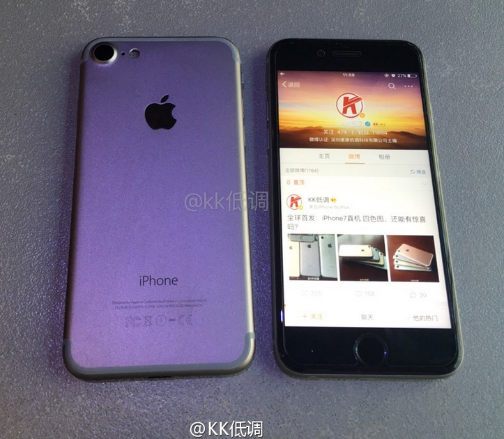 1468829221_the-apple-iphone-7-is-compared-to-the-apple-iphone-6s-6.jpg