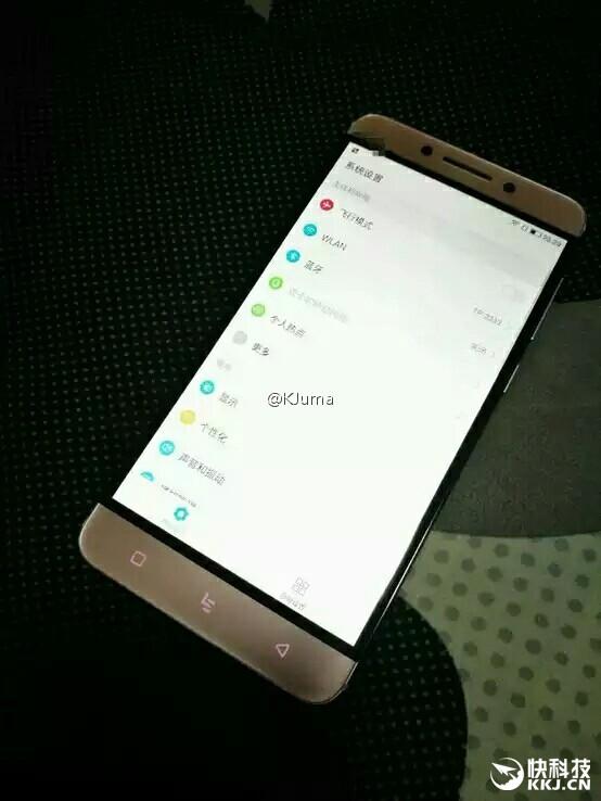 1468916700_mystery-leeco-smartphone.jpg