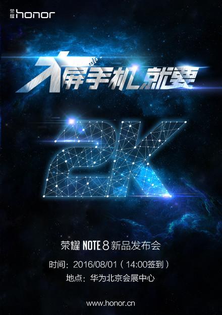 1469457460_huawei-note-8-invites.jpg