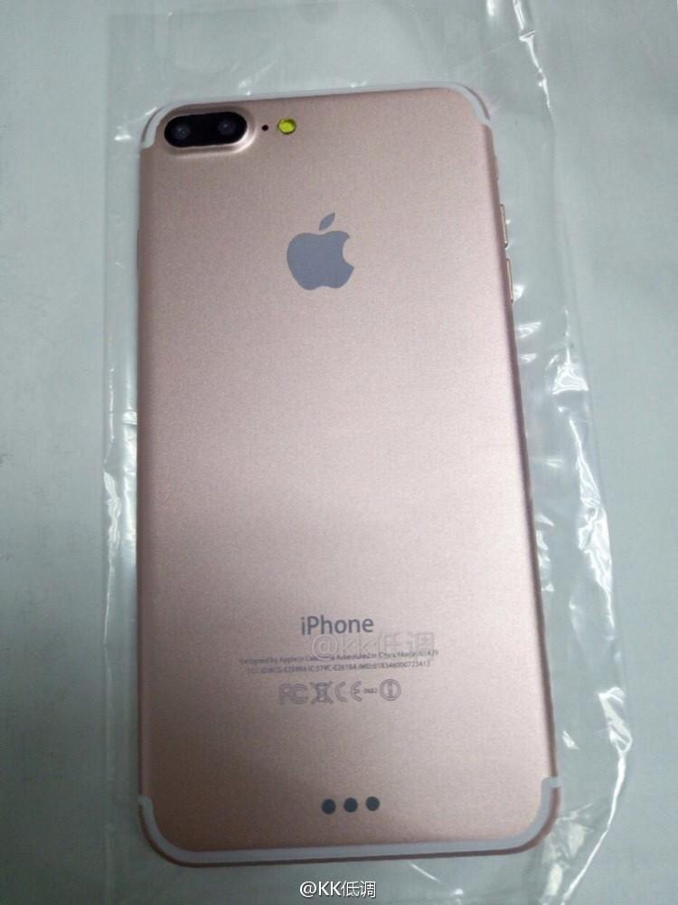 1469521115_iphone-7-1.jpg