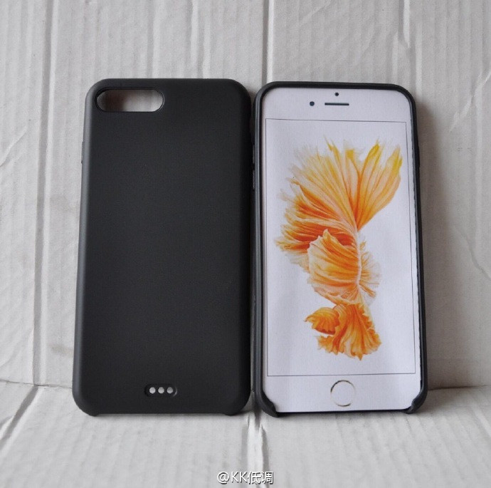 1469521141_iphone-7-casing-1.jpg