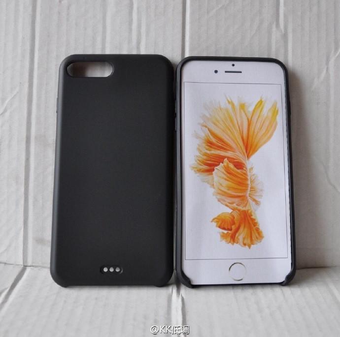 1469521141_iphone-7-casing-1.jpg