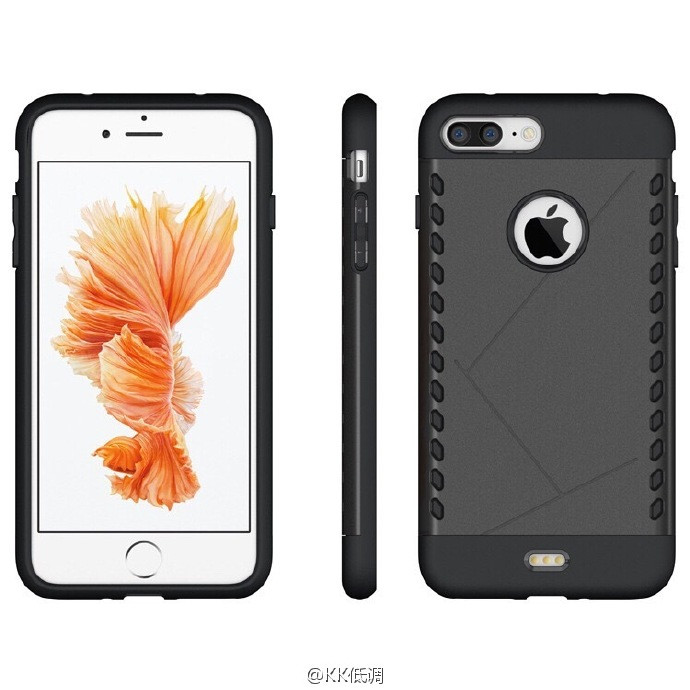 1469521154_iphone-7-casing-2.jpg