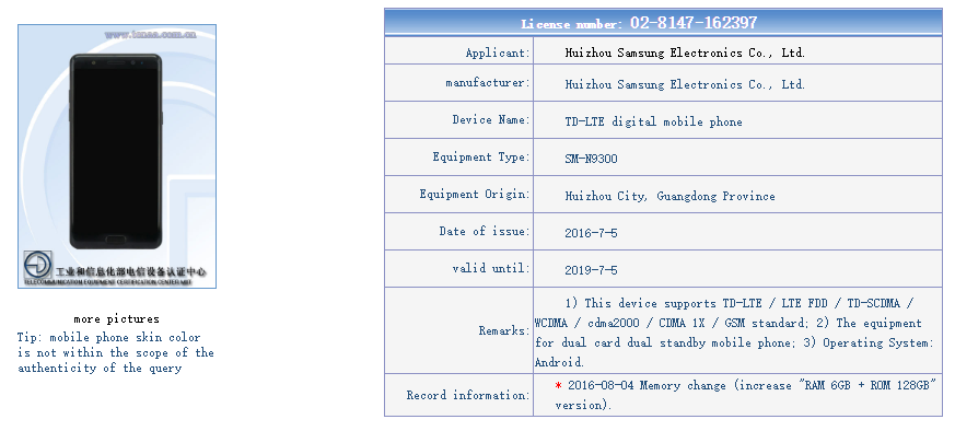 1470386716_dual-sim-note-7-with-6-gb-of-ram-and-128-gb-storage-gets-certified-in-china.jpg