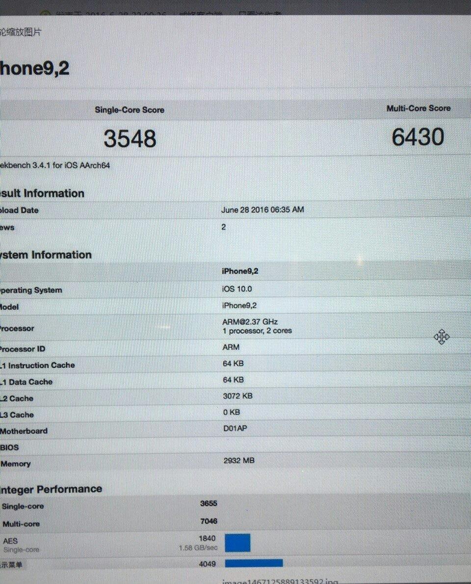 1470808445_iphone-7-benchmark.jpg