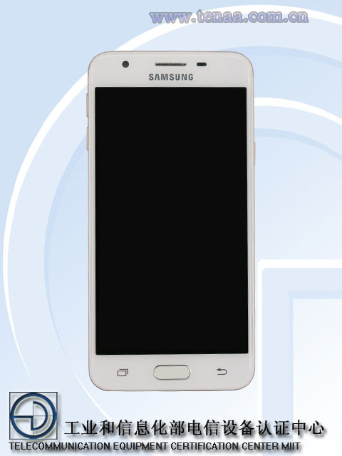 1470816298_samsung-galaxy-on5-2016-and-samsung-galaxy-on7-2016-are-both-certified-by-tenaa-2.jpg