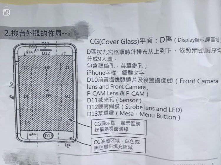 1471012916_iphone-7-factory-process-01.jpg