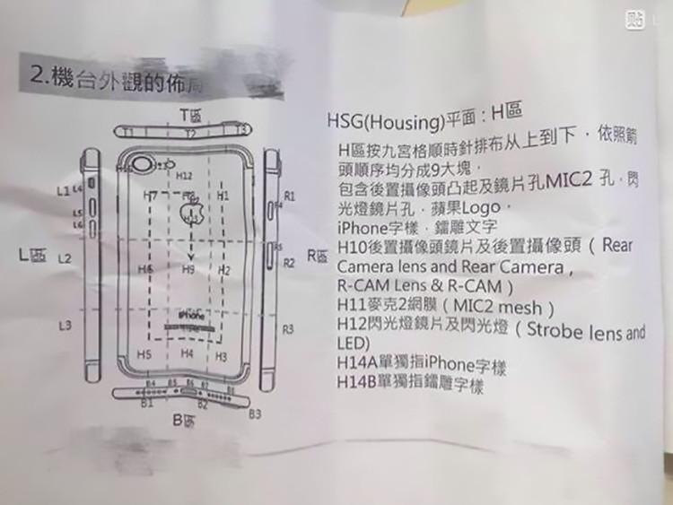 1471012926_iphone-7-factory-process-02.jpg