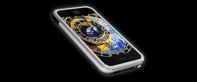 1471053997_iphone-princess-plus-most-expensive-phones-2017-e1462283967573.jpg