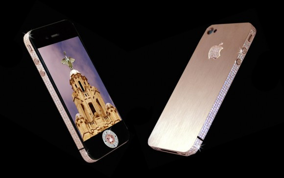 1471054145_diamond-rose-iphone-4-top-10-most-expensive-mobile-phones-in-the-world-in-2015-2016-e1432792958179.jpg